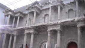 Puerta del mercado de Mileto