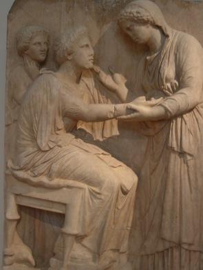 Museo Nacional, Atenas