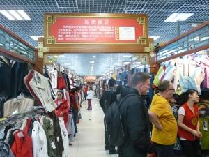 mercado-de-la-seda-beijing